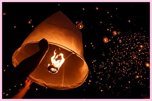 Lanterns (30pz) €25